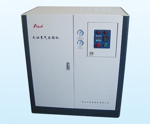 Silent oilless oxygen compressor